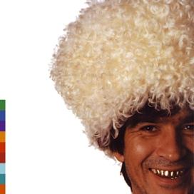 Music Of Turkmenistan Dutar | RM.